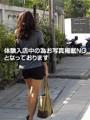 栃木人妻デリヘル「愛の人妻・啓子」
