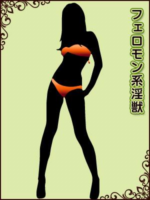 宇都宮デリヘル・風俗(栃木県/宇都宮・那須塩原・小山・足利)グラビア「まみ」