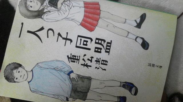 栃木宇都宮人妻デリヘル「美人百花・ちひろ」