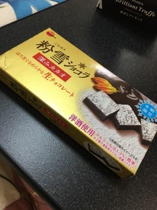 栃木宇都宮人妻デリヘル「美人百花・葉月」