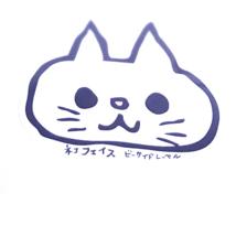 栃木宇都宮ソープランド「バニーコレクション・サキ」