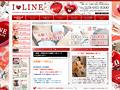 栃木県宇都宮市/人妻デリヘル「I♥LINE」