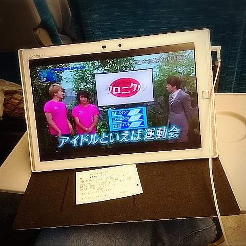 栃木宇都宮ソープランド「MIKADO・ちあき」