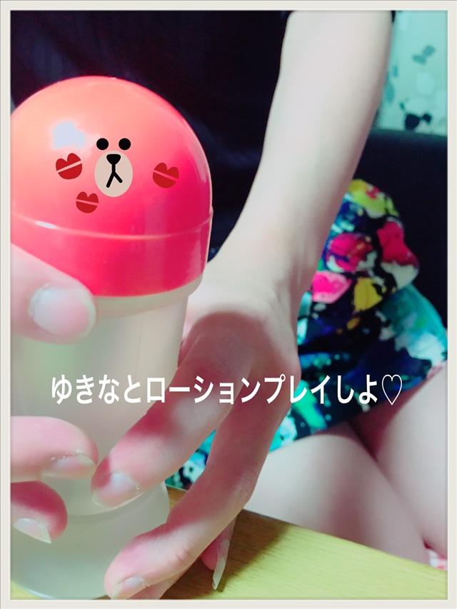 栃木宇都宮デリヘル「SWEET CANDY・ゆきな」