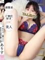 栃木ソープランド「TALENT・アリス」